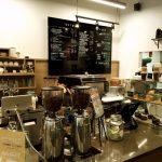 ハワイ-カカアコの「9Bar HNL」でこだわりのコーヒーを味わおう!!