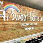 ハワイ-ワイキキ「Sweet Home Cafe Waikiki」でヘルシー台湾鍋を食べてきました!