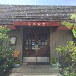 ハワイ-カイムキのレストラン「Town」がおしゃれすぎた件。