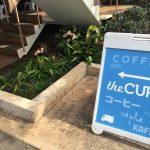 【移転】ハワイ-カイムキの「the Curb」でおいしいコーヒーを飲んできました!