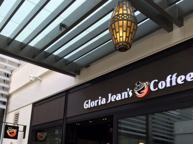 ハワイにあるGloria Jean's Cafeの外観