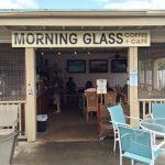 ハワイ-マノア「Morning Glass Coffee + Cafe at Manoa」のコーヒーが一番好き。