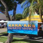ハワイのファーマーズマーケット – カカアコ編