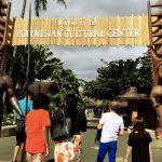 ハワイ「ポリネシア・カルチャー・センター」家族みんなで異文化体験!