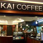 ハワイ-ワイキキの「KAI COFFEE」で本格的なコーヒーを味わってきました!