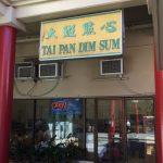 ハワイ-チャイナタウンの「TAI PAN DIM SUM」でおいしい中国粥を食べてきました!