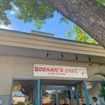 ハワイ-モンサラットアベニューの「ボガーツカフェ」に行ってきました!