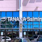 ハワイ-カリヒ地区の「タナカ・サイミン」でサイミンを食べてきました!