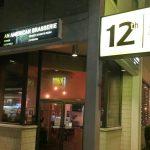 ハワイ-カイムキ「12th Ave Grill」は本当におすすめできるレストランでした!
