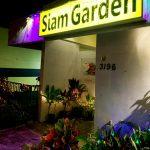 ハワイ-カイムキの「サイアム・ガーデン・カフェ」に行ってきました!