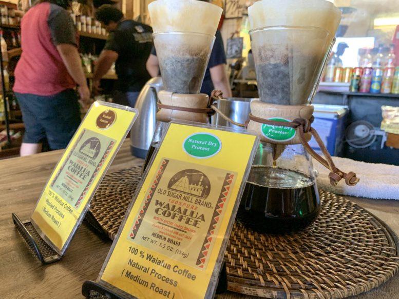 ワイアルア・コーヒーファクトリーで買えるコーヒー