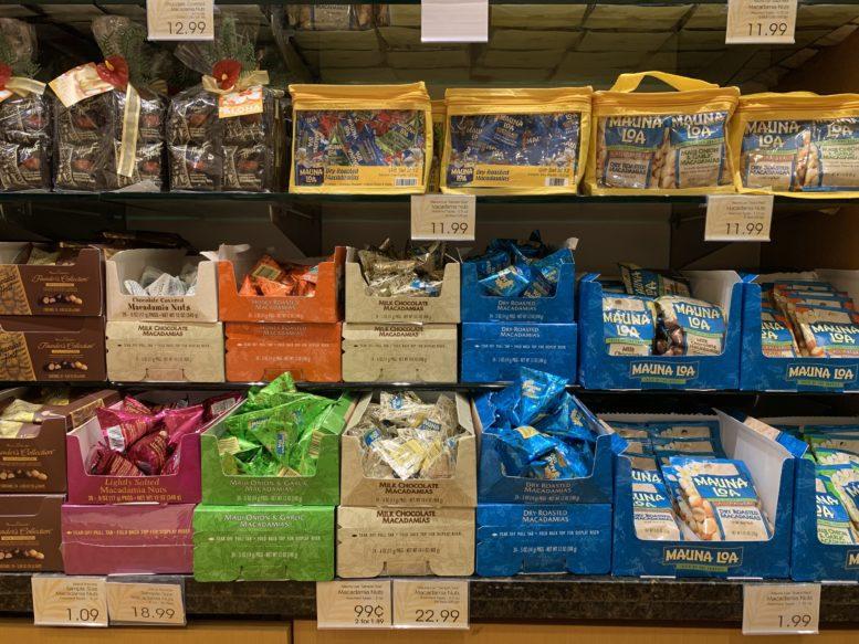 ABCストアで買えるマウナ・ロアのマカダミアナッツチョコレート
