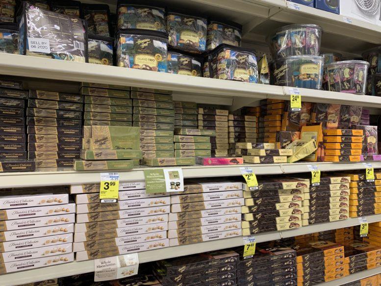 ロングスドラッグで買えるハワイアン・ホストのマカダミアナッツチョコレート