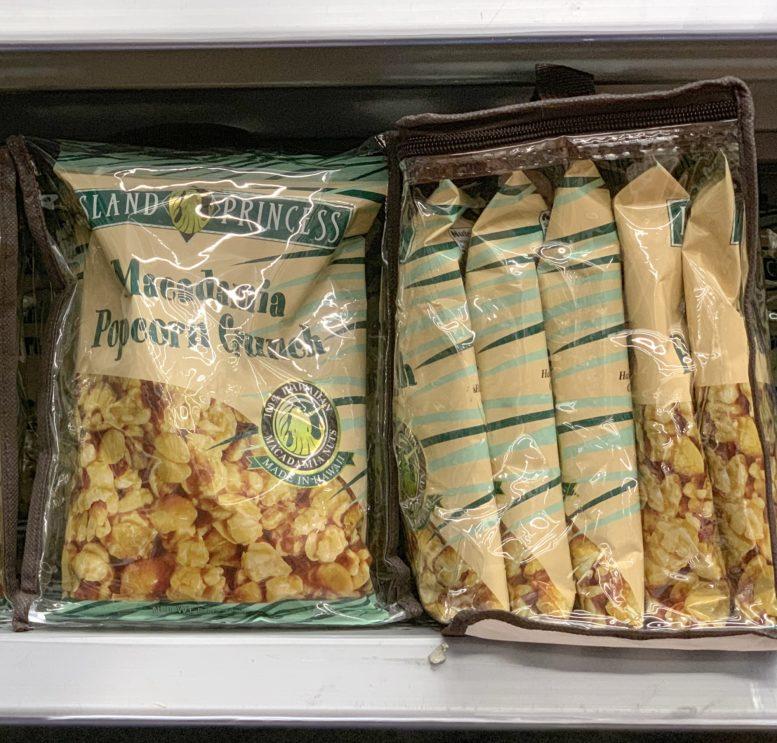 ウォルマートで買えるアイランド・プリンセスのマカダミア・ポップコーン・クランチ(小袋セット)