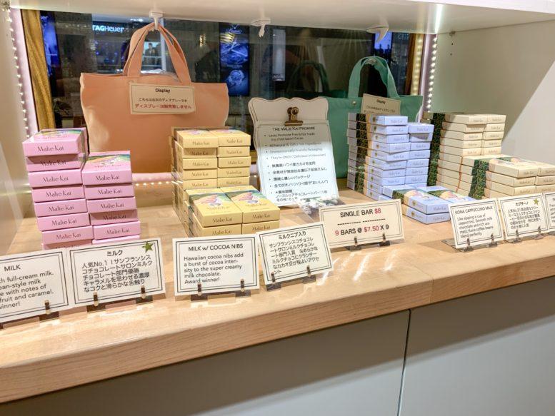 マリエカイ・チョコレートで買えるチョコレートバー