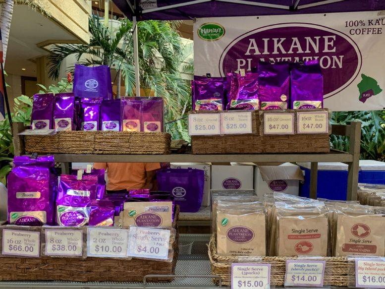 ハイアットリージェンシーホテルのファーマーズマーケットで買えるアイカネプランテーションのカウコーヒー