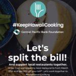 ハワイ_テイクアウト #KeepHawaiiCooking #キープハワイクッキング